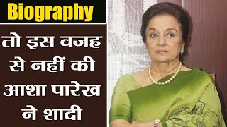 Asha Parekh Biography: This is why Asha Parekh never got married   FilmiBeat