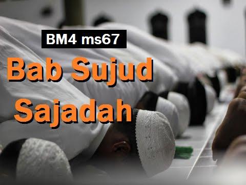 2013 06 26 Ustaz Shamsuri 783 Bab Sujud Sajadah BM4 ms67