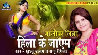 हिला के जाएम तोहार बाबू   Saman Salwar Ke Bolawata   Khushboo Uttam   Bhojpuri New Song 2016