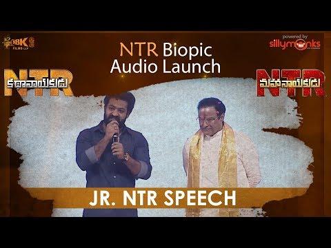 Xxx Mp4 Jr NTR Speech At NTR Biopic Audio Launch NTRKathanayakudu NTRMahanayakudu 3gp Sex
