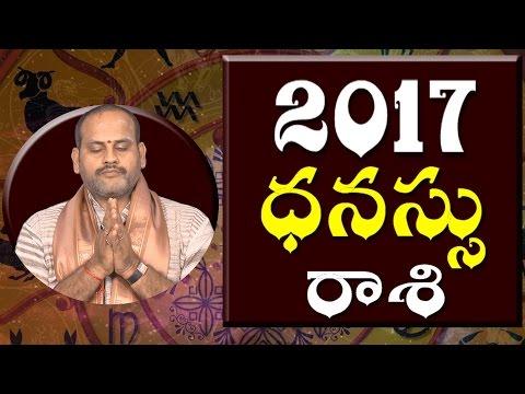 Xxx Mp4 ధనస్సు రాశి 2017 Dhanassu Rasi Sagittarius Horoscope Telugu Rasi Phalalu 2017 To 2018 3gp Sex