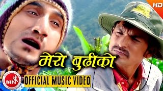 Superhit Nepali Comedy Song 2073 | Meri Budiko Risai Tagada - Balkrishna Wagle & Tika Pun