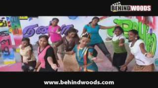 Madurai to Theni - College song