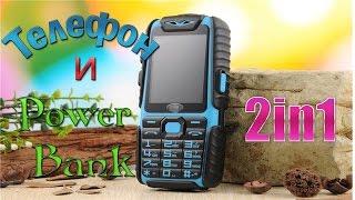 Land Rover Дешевый Телефон и Power Bank 2in1 с AliExpress