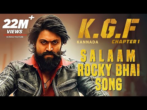 Salaam Rocky Bhai Song with Lyrics | KGF Kannada Movie | Yash | Prashanth Neel | Hombale Films