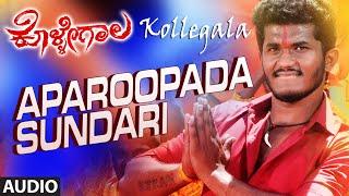 Aparoopada Sundari Full Song (Audio) || Kollegala || Venkatesh, Kiran Gowda, Deepa