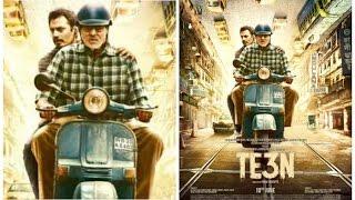 TE3N Movie | Amitabh Bachchan, Nawazuddin Siddiqui, Vidya Balan | Review