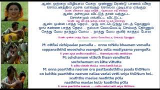 Unna Paartha Neram- For Male Singers by Hamsapriya (26 -5 -17)