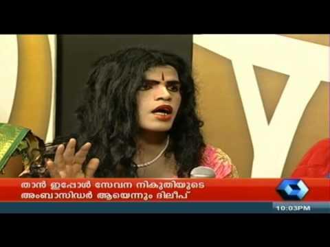 Mind Watch: Transgenders speak about their plight in Kerala
