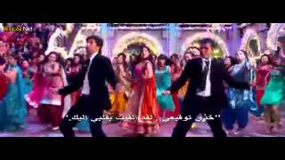 Lut Gaye - Besharam with arabic subtitles