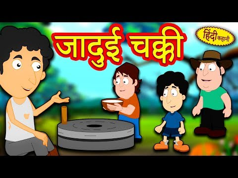 Xxx Mp4 जादुई चक्की Hindi Kahaniya For Kids Stories For Kids Moral Stories For Kids Koo Koo TV Hindi 3gp Sex