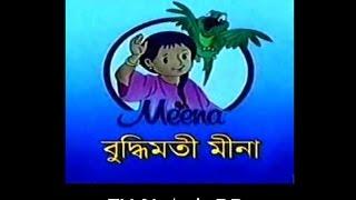 Buddhimoti Meena by Meena Cartoon Series