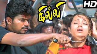 Ghilli Scenes | Vijay Mass Scenes | Vijay Best Performance | Vijay Comedy | Ghilli Kabaddi Scenes