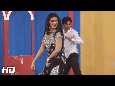Xxx Mp4 DR AIMA NEW 2016 PAKISTANI MUJRA DANCE NASEEBO LAL 3gp Sex
