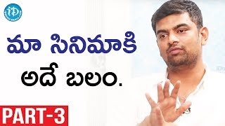 Director Gowtham Exclusive Interview - Part #3 || Talking Movies With iDream