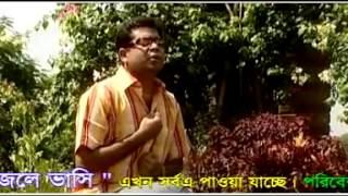 BANGLA NEW SAD SONG MONIR KHAN KOTO ROKOM DAG ASHE BONDU  003
