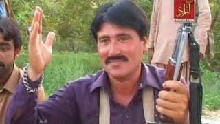 Na Ada Na Kori Galh Aahe - Mumtaz Molai
