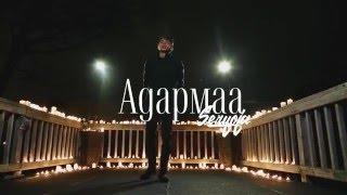 Adarmaa - Seryoja x Ian Eastwood Choreography