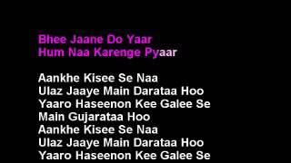 Yeh Jo Mohabat Hai Clean Karaoke With Lyrics