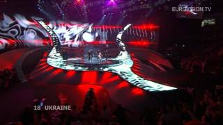 Ani Lorak - Shady Lady (Ukraine) 2008 Eurovision Song Contest