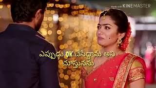 Geetha govindam movi climax emotional scene whatsup status vijay devarakonda rashmika villege acting