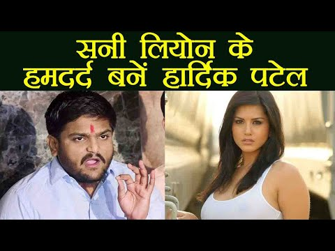Xxx Mp4 Sunny Leon Deserves Respect Like Other Bollywood Divas Says Hardik Patel FilmiBeat 3gp Sex