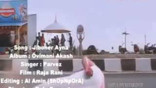 Koto Jhor Shoye By Imran Bangla New Music Video 2016 Dj Shock Rubel