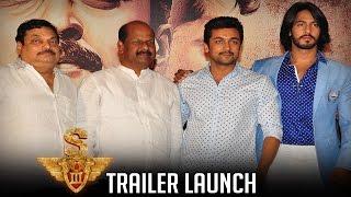 Yamudu 3 Movie Trailer Launch Video | S3 | Suriya | Anushka | Shruti Haasan | TFPC