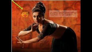 'হিচকি' ছবির মধ্য দিয়ে পাওয়ার প্যাক্ট পারফরম্যান্স এ রানী মুখার্জি/'Hichki' movie trailer on YouTube