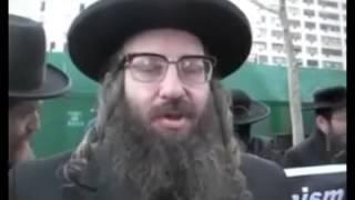 Judaism VS Zionism ( Yisroel Weiss ) Rabbi