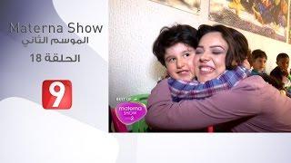 Materna Show | Ep 18