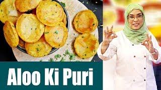 Aloo Ki Puri | Dawat e Rahat | 22 January 2019 | AbbTakk