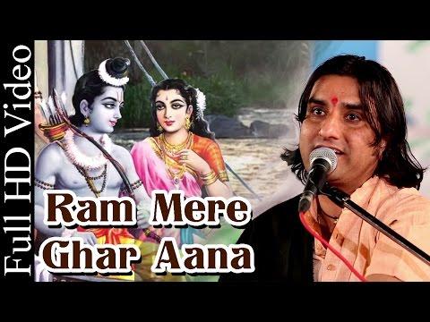 Ram Mere Ghar Aana   Shree Ramji Bhajan   Prakash Mali Live 2015   Rajasthani FULL VIDEO SONG