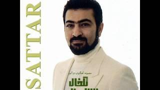 Sattar -  Tak Khal   ستار - تکخال