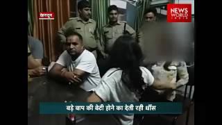 Dehradun: Drunk girls misbehave with cops