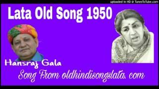 Bhool Ja Aye Dil Mohabat Ka Fasana Lata old is gold song