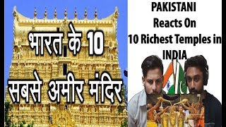 Pakistani Reacts On Top 10 Richest Temples In India - AA Reactions