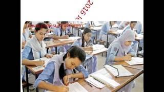 JSC Result 2016 Jessore Board
