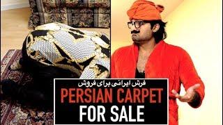 Persian Carpet For Sale