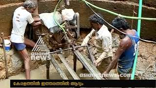 Rajasthan model Borewell Drilling in  Kasaragod