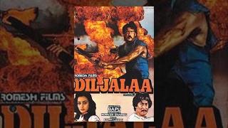 Diljalaa (1987) || Jackie Shroff, Farah Naaz || Crime Drama Hindi Full Movie