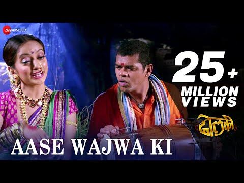 Xxx Mp4 Aase Wajwa Ki Dholki Siddharth Jadhav Manasi Naik Lavani Mandali 3gp Sex