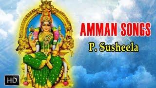 P. Susheela - Amman Devotional Songs - Samayapurathale Endrum Saranam - Devi Darisanam