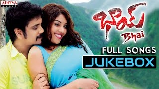Bhai Telugu Movie Songs Jukebox    Nagarjuna, Richa Gangopadyaya