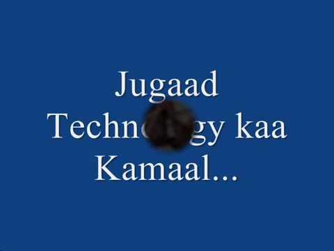 $Jugaad Technology kaa Kamaal...