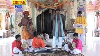 Katha Jaharveer Gogaji Ka Janm Ramkaran Dhakaliya Haryanvi Katha Chetak Cassettes