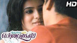 Neethane En Ponvasantham Full Movie | Love Scenes | Breakup Scenes | Jiiva | Samantha | Santhanam