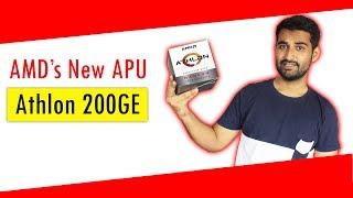[HINDI] AMD's New APU will Destroy Intel !!