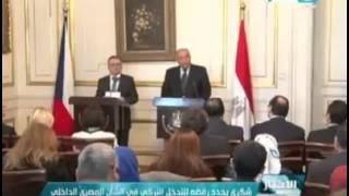 رد قوي من وزير الخارجية سامح شكري على تصريحات وزير خارجية تركيا
