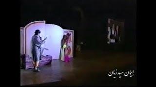 سيد زيان ووفاء عامر  يداعبون الجمهوره على المسرح عبر شاشة كبيرة  ( رائعة )